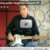 Learn Guitar Lesson #1 Online Video